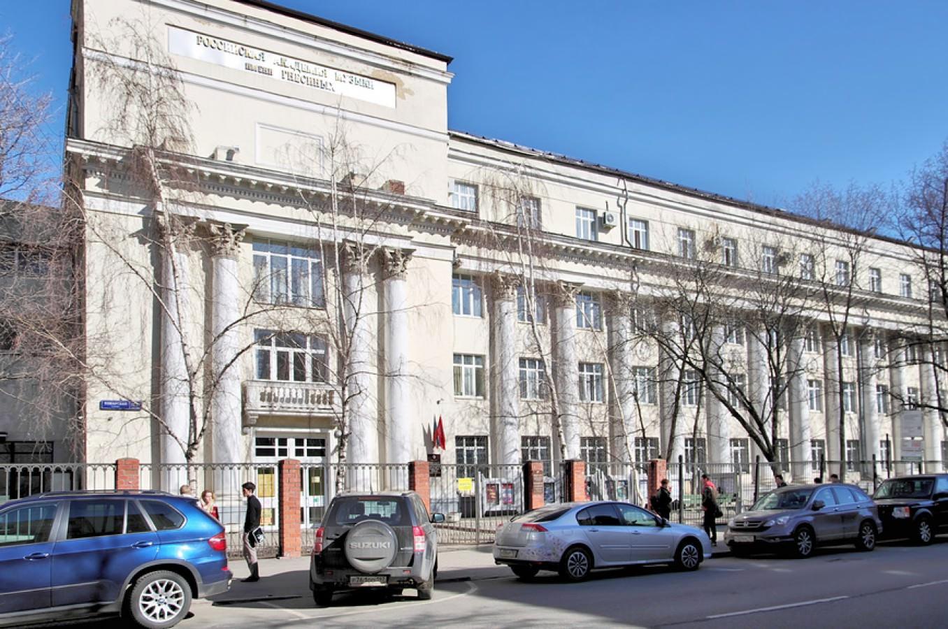 Российская академия музыки (РАМ) имени Гнесиных JazzPeople