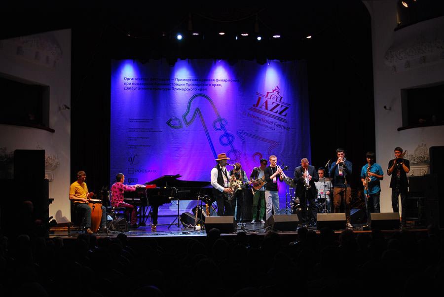 Международный джазовый фестиваль во Владивостоке JazzPeople
