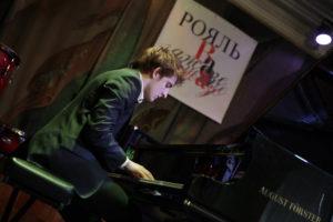 Рояль в джазе 3 JazzPeople