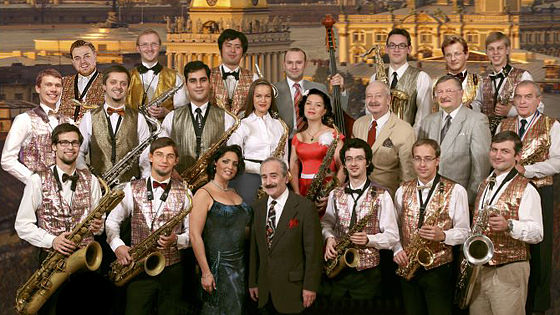 Геннадий Гольштейн оркестр JazzPeople
