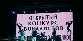 Конкурс «Голос Петроджаза 2017» - открыт прием заявок