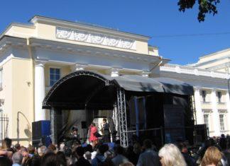 Петербургский фестиваль «Свинг белой ночи» 2016