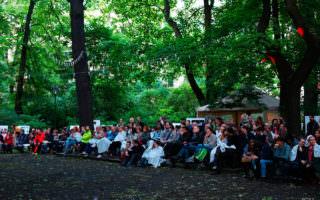 Фестиваль «Бродскийdrive»