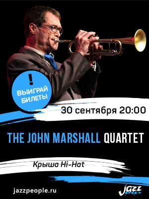 The John Marshall Quartet на крыше Hi-Hat