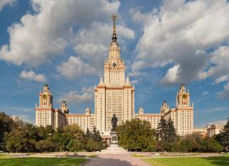В Москве 10 сентября День города в стиле Jazz Funk