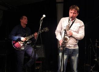 Leo Records Festival в Петербурге длился два дня | JazzPeople