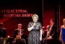 В Москве прошел вечер-посвящение 100-летию Олега Лундстрема
