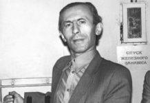 Ушел из жизни джазовый публицист Юрий Верменич