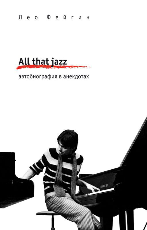 all that jazz JazzPeople