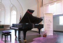 Конкурс пианистов-любителей «Фортепианные мосты 2017»