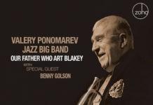 Ожидаемые джазовые альбомы 2016 JazzPeople