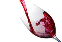 Джаз-дегустация «3 чувства» - Джаз, вино, графика