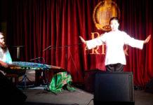 Китайская чайная церемония и американский джаз | JazzPeople