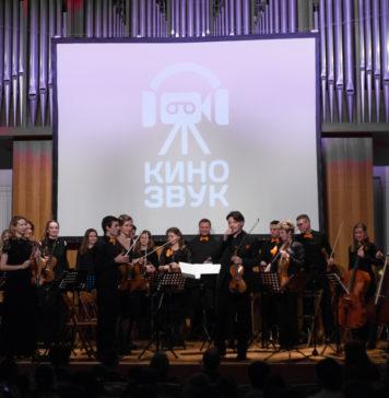 Оркестр «Коллегиум Музикум» сыграл саундтрек из фильма «В джазе только девушки»