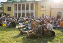 Фестиваль «Джазовые сезоны» 2017 в заповеднике «Горки Ленинские» в Подмосковье