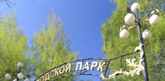 Джазовый фестиваль в Ногинске будет называться Sugar Jazz Music Fest