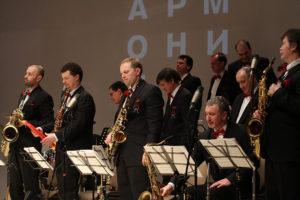 Джазовый оркестр Олега Лундстрема