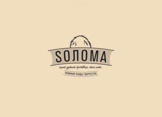Музыкально-поэтический фестиваль SОЛОМА в Москве